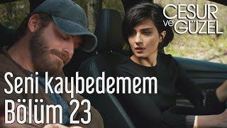Cesur ve Güzel 23. Bölüm - Seni Kaybedemem Mp3 Yukle Pulsuz  Endir indir Download - MP3.XALAM.AZ