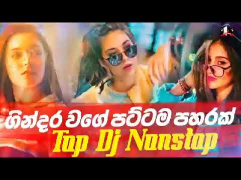 y2mate com   Top Songs New style Dj Nonstop ll omega Remix 360p
