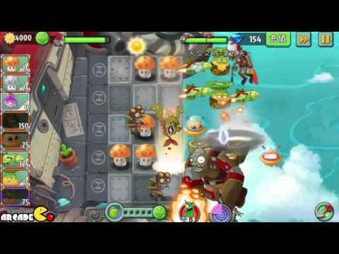 Plants Vs Zombies 2: Sky Castle World Mini Game Air Force Sky War! (PVZ 2 China) Part 5 HD