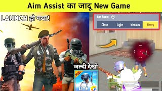 [DOWNLOAD NOW]😤 Launch On Playstore vs Aim Assist PUBG Mobile Lite !