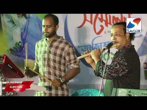 Jodi Thake Nosibe   Behaya Mon   Samsul Haq Chisty   যদি থাকে নসীবে   বেহাইয়া মন   শামসুল হক চিশতী