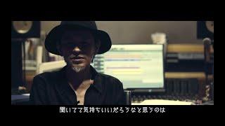 YUSUKE CHIBA - SNAKE ON THE BEACH - 『潮騒』ダイジェスト映像第二弾