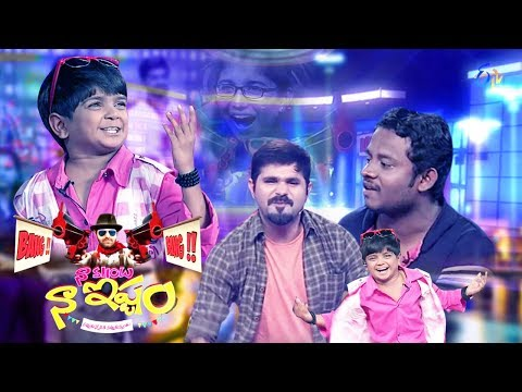 Naa Show Naa Ishtam | 30th August 2017 | Full Episode 95 | ETV Plus