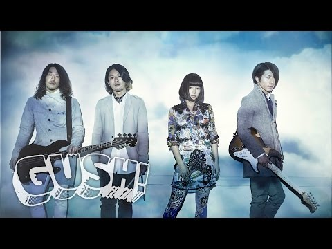 【GUSH!】 #106 イツエ 「今夜絶対」 を紹介! <by SPACE SHOWER MUSIC>