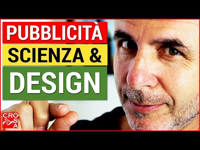 Pubblicità esterna, scienza e design