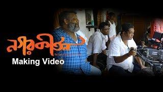 NAGARKIRTAN MAKING VIDEO | BENGALI MOVIE 2019 | KAUSHIK GANGULY | RITWICK | RIDDHI SEN