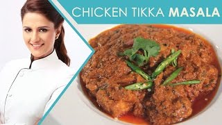 Chicken Tikka Masala | Indian Recipe |Shipra Khanna