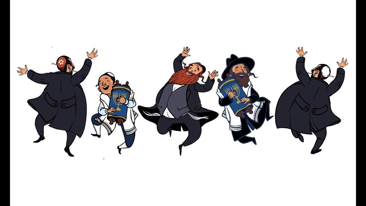 Танцующие картинки жидов