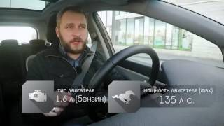 видео Kia Ceed » Мир авто