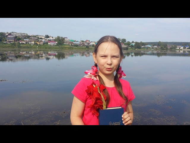 Изображение предпросмотра прочтения – АлександраКочнева читает произведение «На пруде» И.А.Бунина