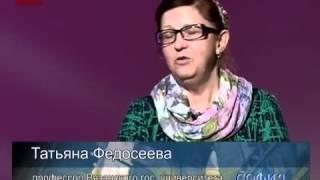 видео Проблемы современной культуры