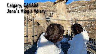 캐나다 캘거리 일상 : 캘거리 근교여행 - 드럼헬러, …