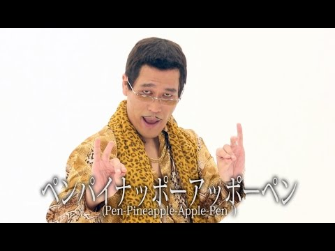 Ppap  Pen-pineapple-apple-pen Official   Long  Ver.                                      Pikotaro(      )