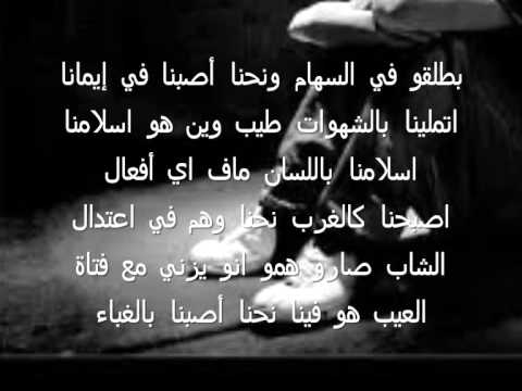العلامة كلمات اغاني راب حب حزينه أفضل الصور
