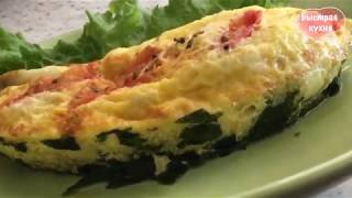 Фритта́та — итальянский омлет. Вкуснятина со шпинатом и творогом! Объедение в омлетнице Ariete.