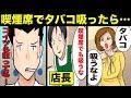 くつざわ亮治 テレビ改革党豊島区議員 - YouTube