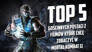 TOP 5 POSTACI GOŚCINNYCH Z FILMÓW, KTÓRE CHCĘ ZOBACZYĆ W MORTAL KOMBAT 11