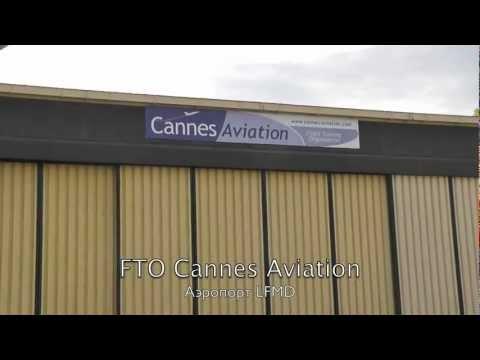Cannes Aviation - aero school on LFMD
