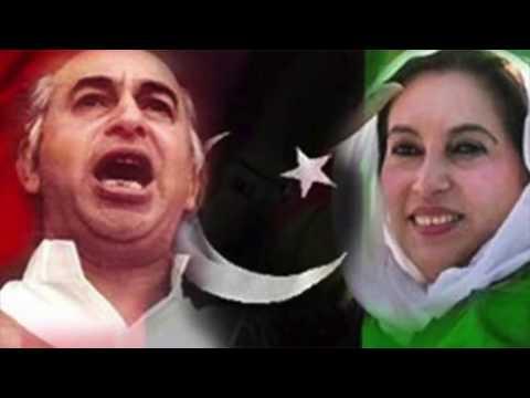 Mai Baghi Hoon (Jeyay Bhutto)-Alamdar Khan