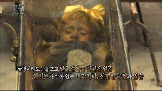 [서프라이즈] 30년째 썩지 않는 소녀의 시신. 불멸의 아름다움에 숨겨진 비밀은?