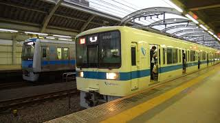小田急 複々線の風景2017冬@小田原線 経堂駅