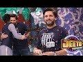 Shahid Afridi , Fahad Mustafa Ke Bulane Per Phir Ek Baar Jeeto Pakistan Show Mein