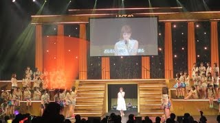 スタジオ JIROBUTI チャンネルの他の動画も観てね!! 良かったらチャンネ...