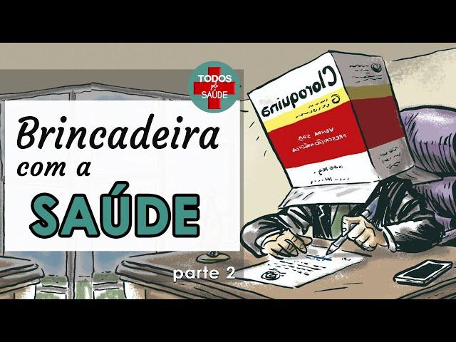 BRINCANDO COM A SAÚDE   PARTE 2 [ Ministério da Saúde FAKE ]