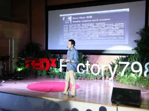Han Song at TEDxFactory798