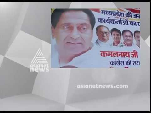 Assembly elections 2018 : Congress pull down BJP in Madhyapradesh
