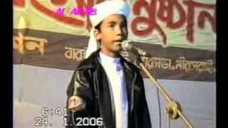 Sukriya Janai Allah Sukriya4