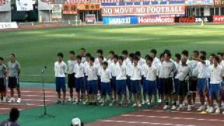 2010/7/17 セレッソ大阪戦前に行われた、アルビレックス新潟アカデミー...