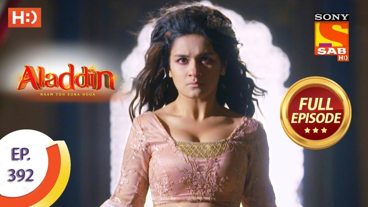 Download Aladdin - Ep 392 - Full Episode - 14th February 2020
