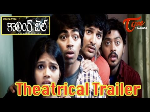 Calling Bell Movie Thetrical Trailer | Ravi Varma | Vriti Khanna