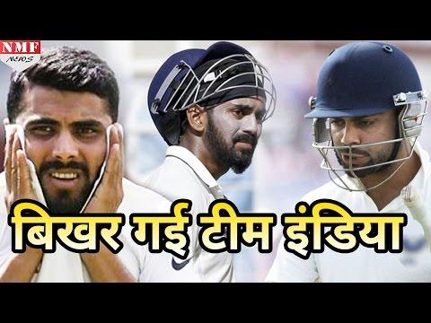 Australian Spinners की फिरकी में फंसी Team India, 105 runs पर All Out