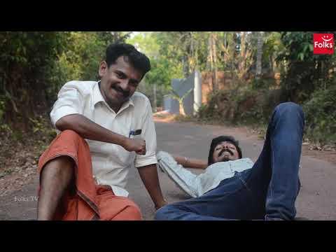 Kannur Bhasha   ഞമ്മളെ കണ്ണൂർ ഭാശ   Native malayalam   Folks Comedy  video