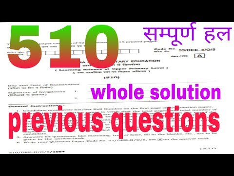 Niosdled 510 previous questions paper solved