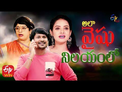 Download Ala Vaishu Nilayamlo (Ram Entry)   19th August 2021   Full Episode 54   ETV Plus