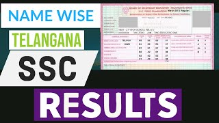 How to check ts ssc results in 2020    by name wise   