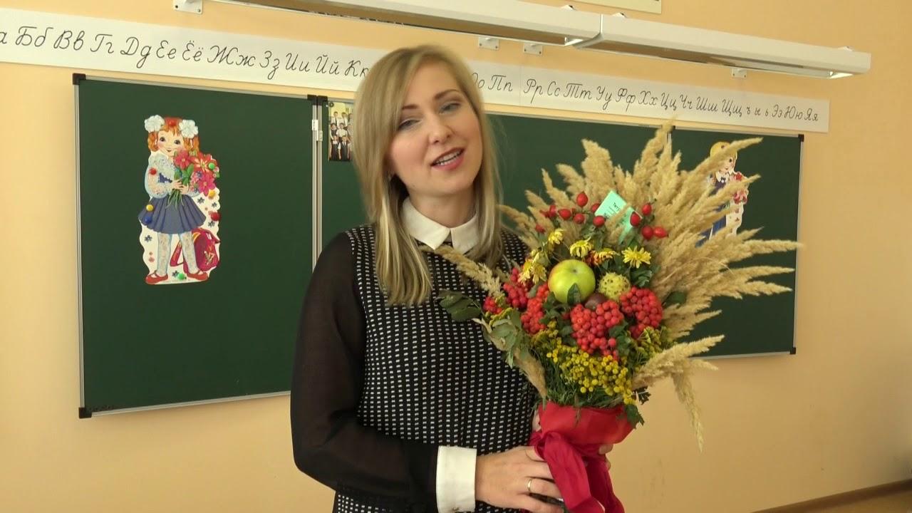на ютубе поздравление учителей горящих