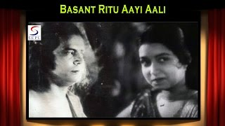 Basant Ritu Aayi Aali | Uma Sashi | Chandidas @ K. L. Saigal, Pahari Sanyal,