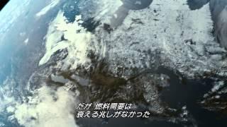 デイアフター2020-首都大凍結