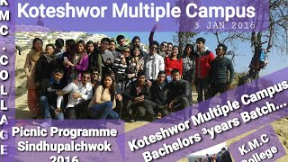 Picnics Dance Of Koteshwor Multiple Campus ||KMC|| Enjoyable  Moments 2073 ||Picnic Dance|| College