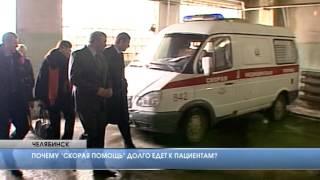 Глава региона посетил три объекта здравоохранения