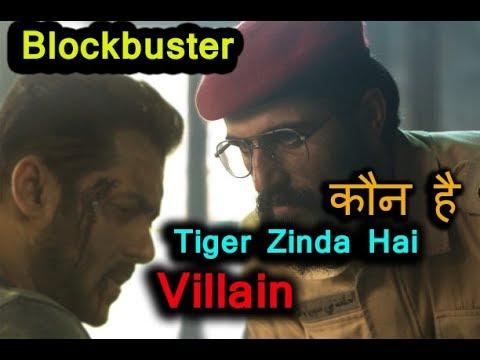 Who is Tiger Zinda Hai villain? Meet Sajjad Delfrooz.| Salman Khan | Katrina Kaif | Yrf