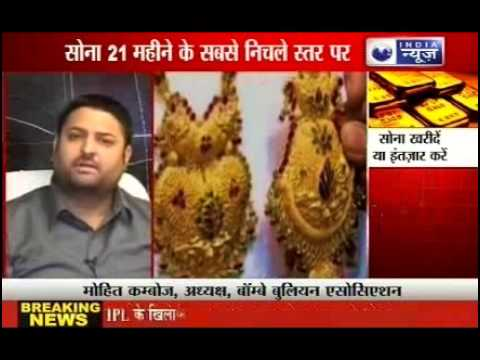 India News Reporting - Gold price in India : Right time to buy ?