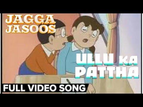 Ullu Ka Patha | Nobita | Sizuka | Doremon | Jagga Jasoos | Full Video | A Y-Series Production