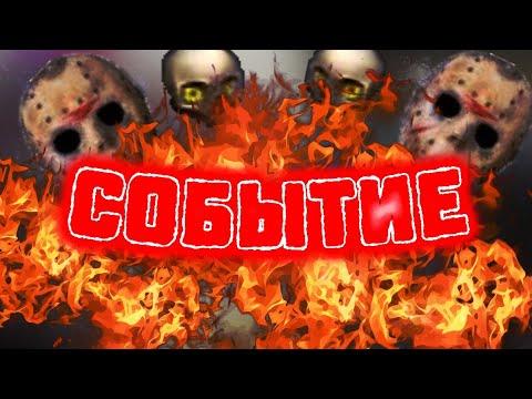 КАК ЗАРАБОТАТЬ МАСКИ МЯСНИКА В FREE FIRE? НОВОЕ СОБЫТИЕ И ТАЙНЫЙ МАГАЗИН!!!