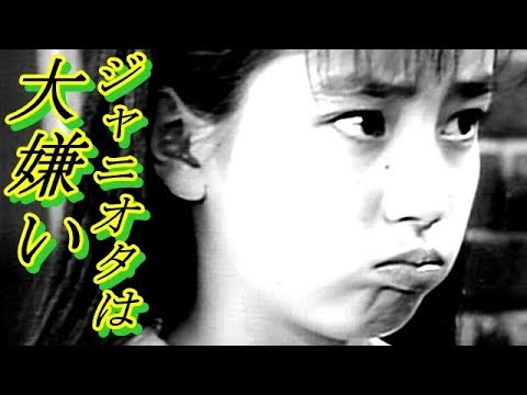 宮沢りえインスタ閉鎖!、ジャニーズの森田剛をダシにしてやってることが昔から全く変わってない!?