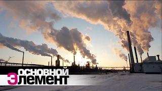 Нефтегород. Нефтеперерабатывающий завод | Основной элемент